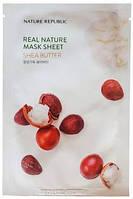 Маска Увлажняющая Питательная С Маслом Ши Nature Republic Real Nature Mask Sheet Shea Butter (С)