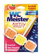 Підвіска для унітаза WC Meister Activ kraft Grapefruit 45 г (з ароматом грейпфруту)