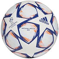 Мяч футбольный Adidas Finale 20 Mini №1 FS0253