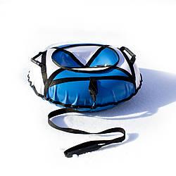 Тюбинг надувные санкиватрушка d 120 см серия Прокат Усиленная Бело - Голубого цвета для детей и взрослых