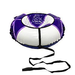 Тюбинг надувные санкиватрушка d120 см серия Прокат Усиленная Бело - Фиолетового цвета для детей и взрослых