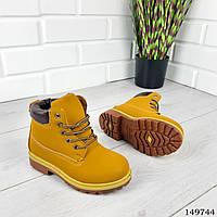 """Ботинки женские демисезонные рыжие """"Timbe"""" эко нубук, Зимние ботинки. Обувь женская. Обувь зимняя"""
