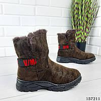 """Ботинки женские зимние коричневые """"Inkore"""" эко замша, Зимние ботинки. Обувь женская. Обувь зимняя"""
