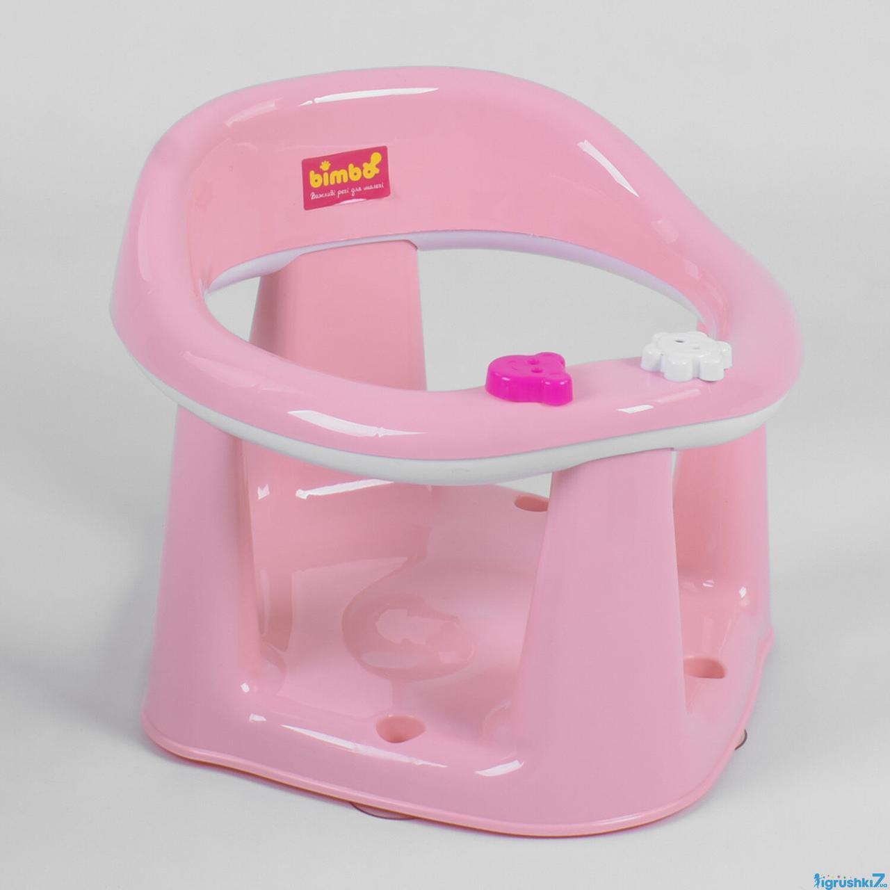 Детское сиденье для купания на присосках BM-22305 PINK-LIGHT (игр7)