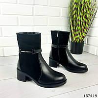 """Ботинки женские зимние черные """"Lear"""" натуральная кожа, Зимние ботинки. Обувь женская. Обувь зимняя"""