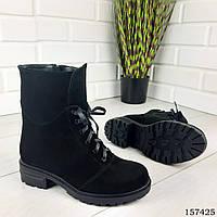 """Ботинки женские зимние черные """"Lear"""" натуральная замша, Зимние ботинки. Обувь женская. Обувь зимняя"""