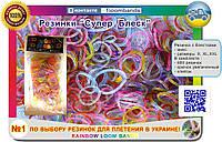 Резинки для плетения с блестками 600 шт