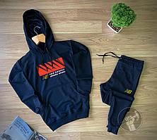 Мужской спортивный костюм New Balance синего цвета (Спортивный костюм с капюшоном Нью Баланс демисезонный)