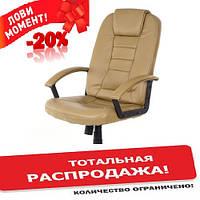 Офисное кресло для персонала Nordhold 7410 LIGHT BROWN