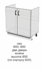 Кухня Стиль 600 НМ 2 дв. венге м./дуб крафт табакко (Абсолют)