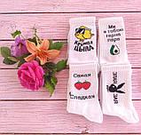 Белые котоновые носки 35-41 ORIGINAL с надписью Злая зая, фото 3