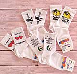 Белые котоновые носки 35-41 ORIGINAL с надписью Злая зая, фото 4