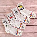 Белые котоновые носки 35-41 ORIGINAL с надписью Злая зая, фото 5