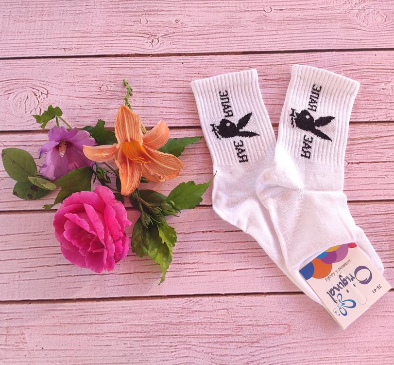 Белые котоновые носки 35-41 ORIGINAL с надписью Злая зая