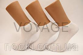 Мужские носки короткие с хлопка классика КЛ 41-45 белый