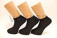 Чоловічі шкарпетки короткі з бавовни класика КЛ 41-45 чорні