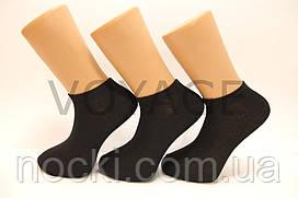 Мужские носки короткие с хлопка классика КЛ 41-45 черный
