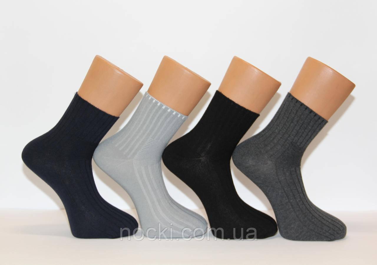 Мужские носки средние стрейчевые диабетические Кардешлер в рубчик 40-46 ассорти