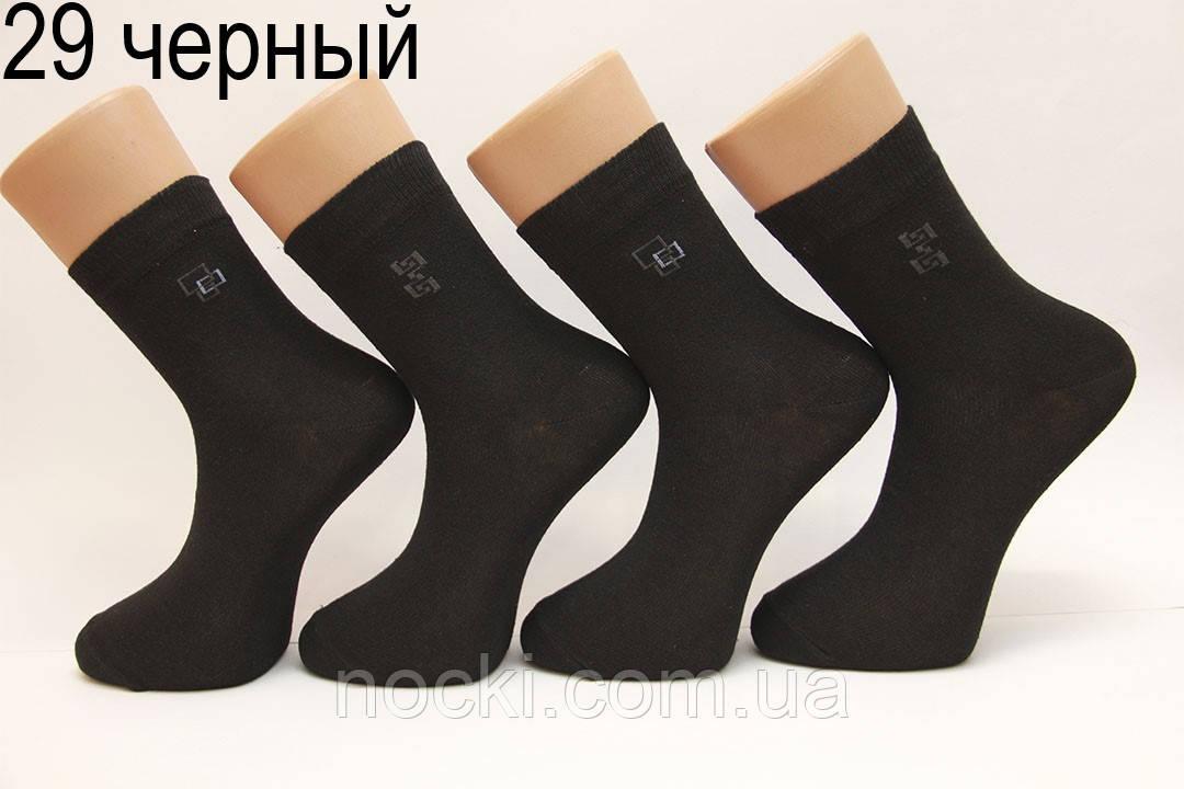 Чоловічі шкарпетки середні стрейчеві Стиль Люкс п/е НЛ 29 чорний