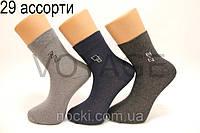 Мужские носки средние стрейчевые Стиль Люкс п/э НЛ 29 ассорти
