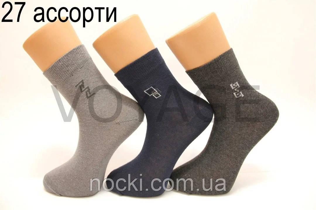Чоловічі шкарпетки середні стрейчеві Стиль Люкс п/е НЛ 27 асорті