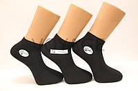 Мужские носки короткие с бамбука Маржинал 40-45 черный