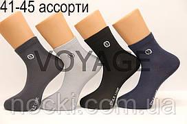 Чоловічі шкарпетки середні стрейчеві з бавовни SL КЛ 41-45 асорті