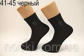 Чоловічі шкарпетки середні стрейчеві з бавовни SL КЛ 41-45 чорний