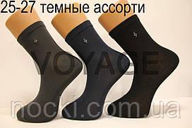 Чоловічі шкарпетки середні з бавовни 200 СЛ НЛ 25-27 темні асорті
