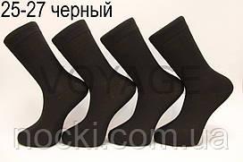 Чоловічі шкарпетки високі стрейчеві житомирські стиль КЛ 25-27 чорний