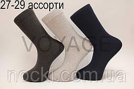 Чоловічі шкарпетки високі стрейчеві житомирські стиль КЛ 27-29 асорті