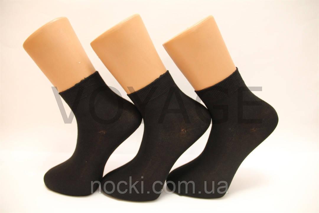 Мужские носки средние стрейчевые с модала НЕЖО  41-44 черный