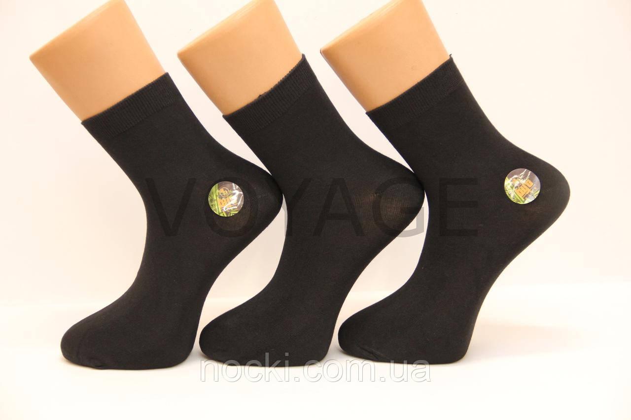 Мужские носки средние стрейчевые с бамбука BYT (Ф15) 41-44 черный