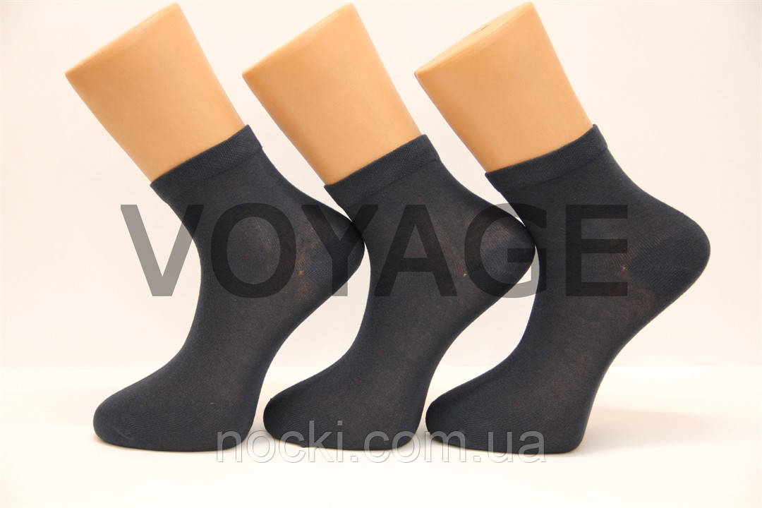 Мужские носки средние с хлопка Маржинал 40-45 синий