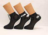 Мужские носки средние с хлопка,кеттельный шов Маржинал 40-45 черный