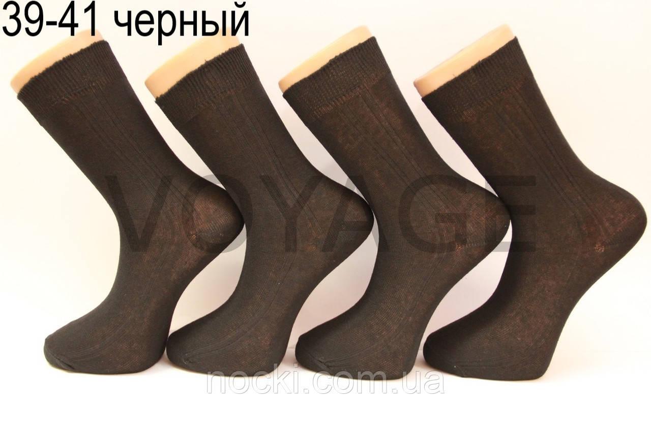 Мужские носки высокие с хлопка ЖИТОМИР 100% 39-41 черный