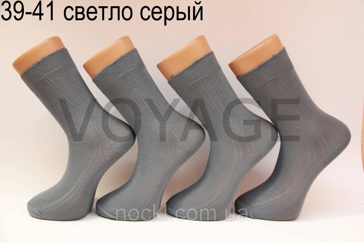 Мужские носки высокие с хлопка ЖИТОМИР 100% 39-41 светло серый