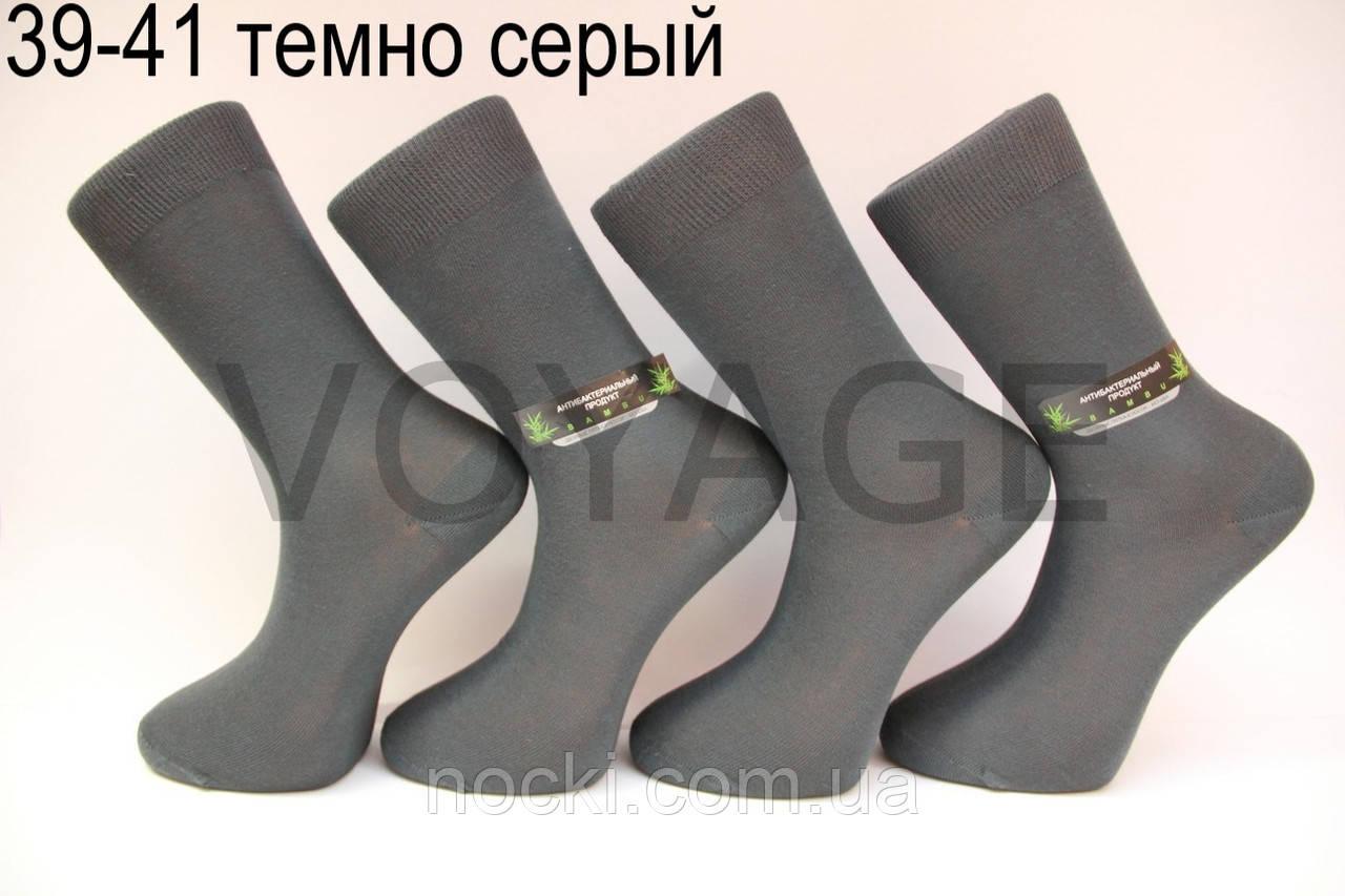Мужские носки высокие с хлопка, усиленные пятка и носок МОНТЕКС 39-41 темно серый