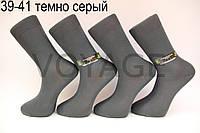 Чоловічі високі шкарпетки з бавовни,кеттельний шов,посилені п'ята і носок МОНТЕКС 39-41 темно сірий