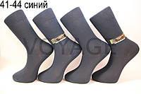 Мужские носки высокие с хлопка, усиленные пятка и носок МОНТЕКС 41-44 синий