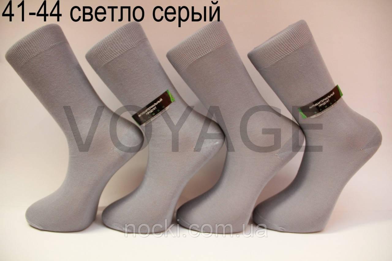 Мужские носки высокие с хлопка, усиленные пятка и носок МОНТЕКС 41-44 светло серый
