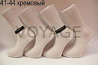 Мужские носки высокие с хлопка, усиленные пятка и носок МОНТЕКС 41-44 кремовый