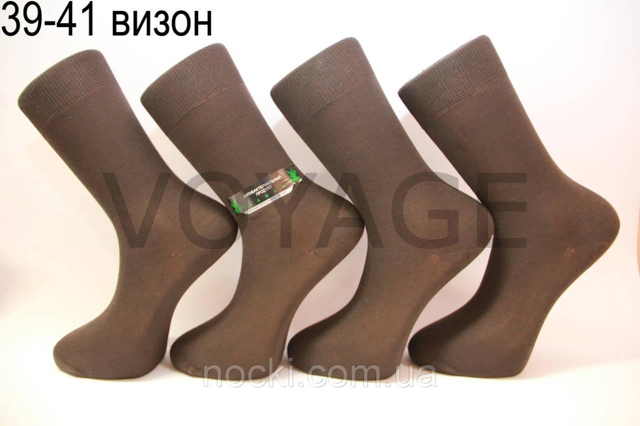 Мужские носки высокие с хлопка, усиленные пятка и носок МОНТЕКС 39-41 визон