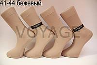 Мужские носки высокие с хлопка,кеттельный шов,усиленные пятка и носок МОНТЕКС 41-44 бежевый