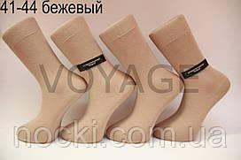 Мужские носки высокие с хлопка, усиленные пятка и носок МОНТЕКС 41-44 бежевый