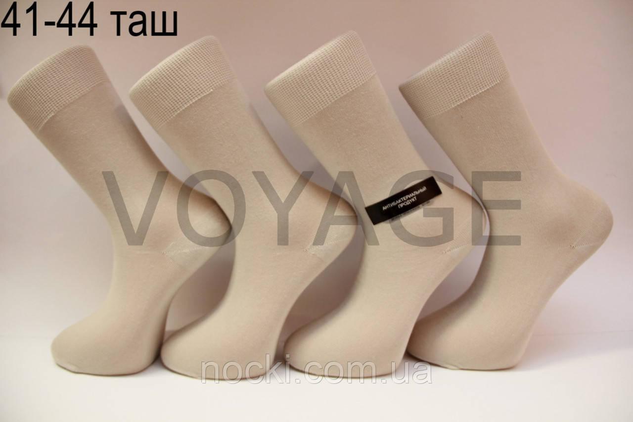 Мужские носки высокие с хлопка,кеттельный шов,усиленные пятка и носок МОНТЕКС 41-44 таш