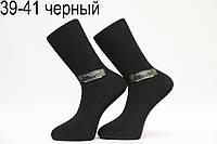 Чоловічі шкарпетки високі стрейчеві МОНТЕКС Ф14 39-41 чорний