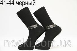 Чоловічі шкарпетки високі стрейчеві МОНТЕКС Ф14 41-44 чорний