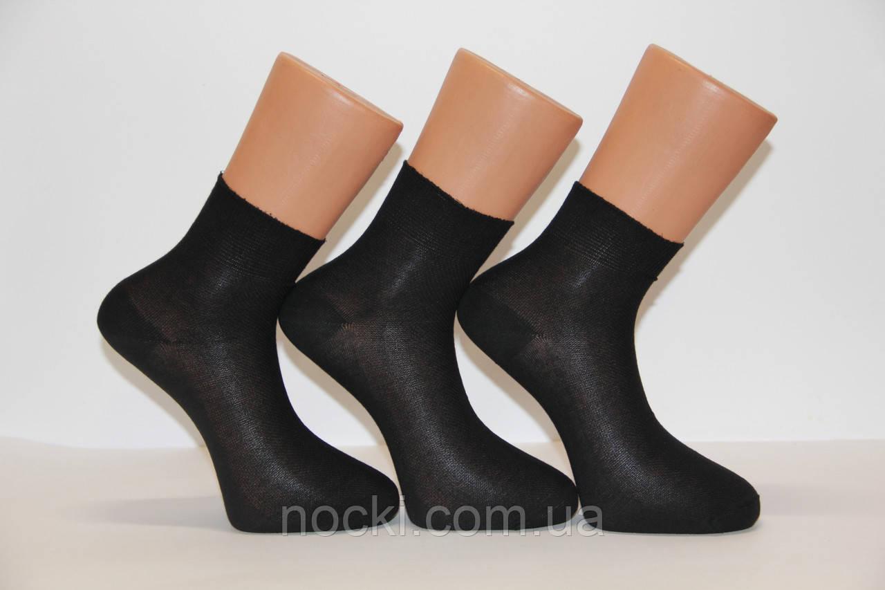 Чоловічі шкарпетки середні-з бавовни в сіточку,кеттельний шов МОНТЕКС 41-44 чорний