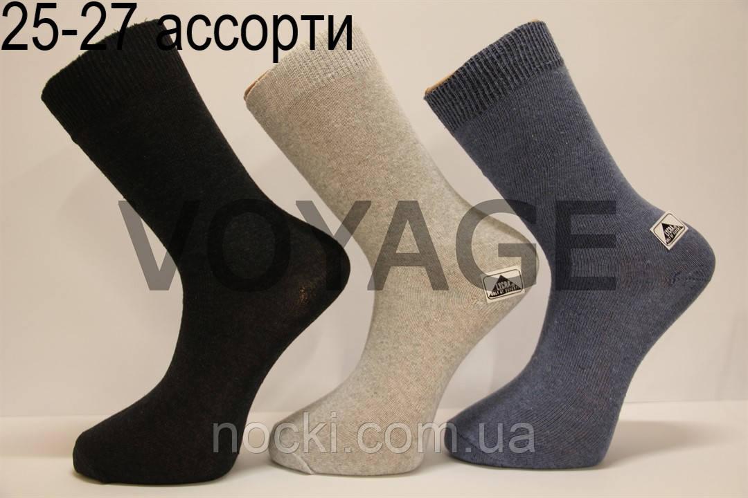 Мужские носки высокие стрейчевые Житомир эконом класс 25-27 ассорти